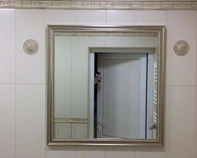 სარკე